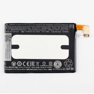 HTC One Mini M4 601e 60,BO58100 battery
