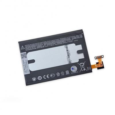 HTC One M9 Hima Ultra 0,B0PGE100 battery