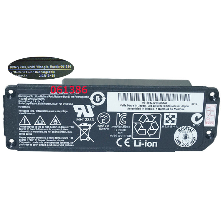 061386 Battery For Bose Soundlink Mini Bluetooth Speaker I Battery